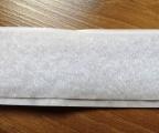 Suchý zip samolepící PRUH 1 m - smyčky (plyš)